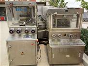 长期供应二手实验室小型压片机