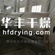 RLY系列供应环保型燃气热风炉