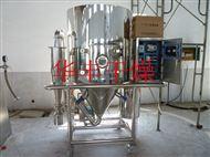 蛋黄粉干燥机/喷雾烘干机