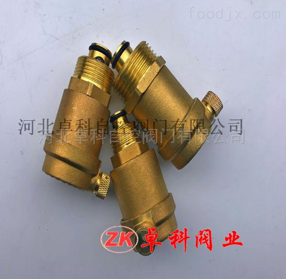 ml7102 全铜自动排气阀暖阀管道水管图片