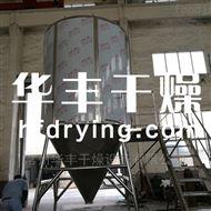 丁酸钙专用烘干机