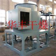 间苯二甲腈专用XZG-14闪蒸干燥机