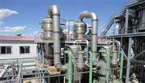 废水污水处理设备