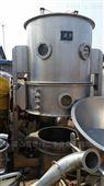 供應閑置二手高效沸騰干燥機