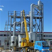 红枣饮料设备,红枣汁生产线,红枣汁加工机械