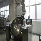 电磁加热糖浆熬制锅