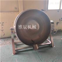 卤菜加工夹层锅