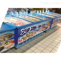 平島柜,冷凍凍柜低價批發