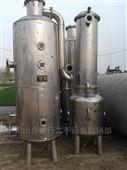 长期出售二手单效浓缩蒸发器