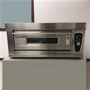 電腦數控面板一層兩盤智能食品烤箱