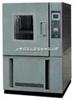 SH005恒定温热箱