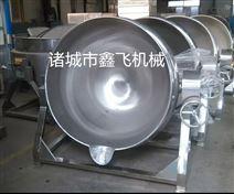 蒸汽保温夹层锅