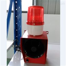 特價出售K220ALH聲光報警器