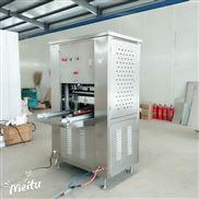 JCFH-2-盒装速冻水饺自动连续封口机