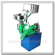沈阳旭众食品机械-不锈钢自动磨浆机