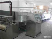 微波藜麦熟化干燥设备