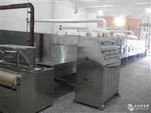 微波藜麥熟化干燥設備