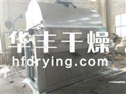 HG系列-藕粉滚筒刮板干燥机