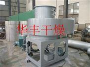 XZG-钼精粉专用旋转闪蒸干燥机