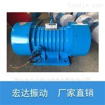 优质全铜ZW-16-6三相振动电机,功率1.1千瓦