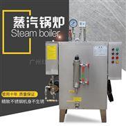 旭恩電蒸汽發生器節能環保蒸汽鍋爐