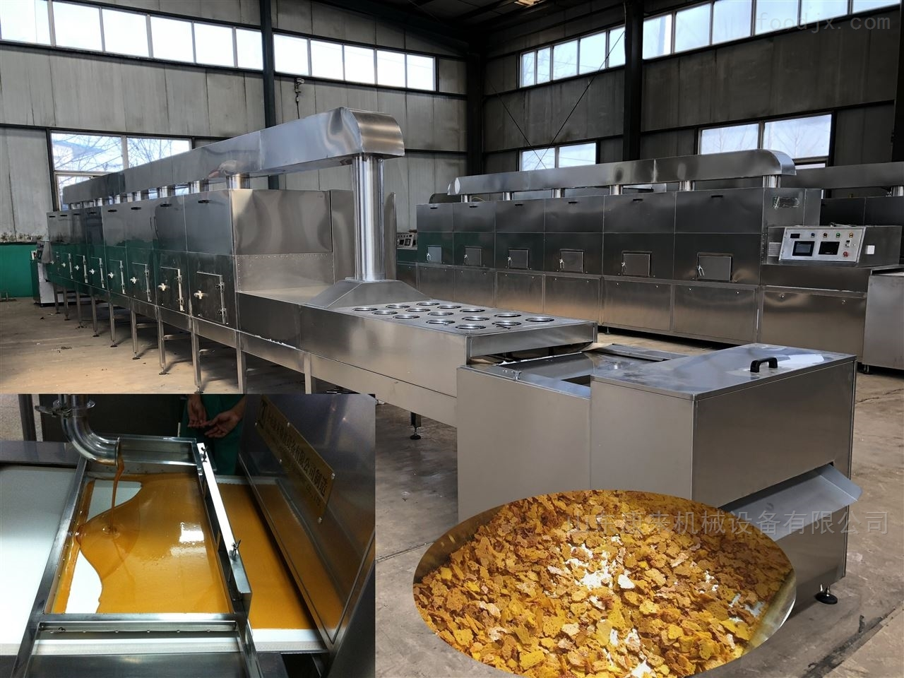 豆粉脱腥烘干去水设备选微波隧道炉