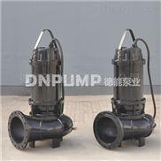 廠區排污排澇潛水泵生產廠家