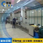 工業微波隧道爐五谷雜糧熟化設備工作流程