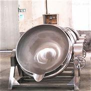 润鼎电加热夹层锅 可倾斜式肉制品加工设备