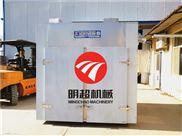 MCQXJ-15-白萝卜清洗机