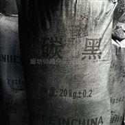 色素炭黑 耐磨易分散 水泥添加剂 着色性好
