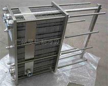 食品级全不锈钢板式换热器HA-50HD