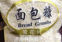 油炸食品面包糠生产线