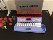 CSY-N12-便携式农药残留测定仪