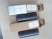 美国PE珀金埃尔默N9306067滤芯现货报价