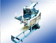 功明小型馄饨皮机 做馄饨皮面条的机器