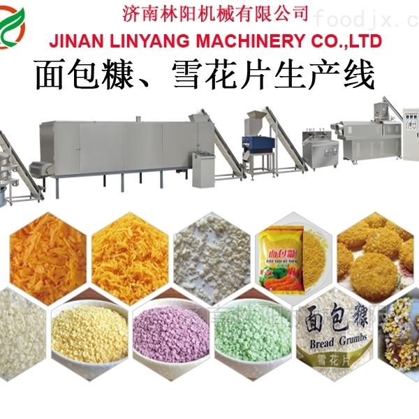 膨化自热米饭米粒生产线