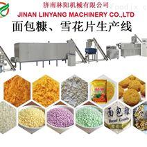 林阳自热米饭米粒生产设备
