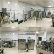 YJN-M350-按需定制各種產量的綠豆沙冰生產線設備 綠豆沙冰加工設備 綠豆沙冰制冰機