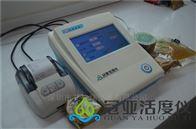 GYW-1曲奇水分活度仪检测方法