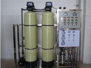 全自動軟化水水處理設備