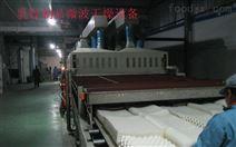 床垫工业微波烘干设备机械