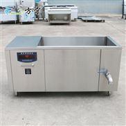 电磁油炸锅方形工业电磁炸炉食品厂电炸炉食品厂定制型炸炉