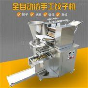 质量好的包饺子机需要多少钱