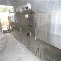 节能环保微波碳化硅烘干设备厂家供应