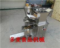 佳木斯全自动包合式饺子机器效果