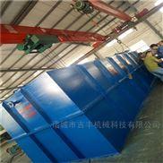 屠宰废水处理成套设备工艺流程