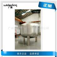 供应 山泉水井水澄清水质过滤器