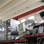 DWT蜂窝纸板带式脱水干燥机