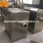 JR-130 冻牛肉绞肉机